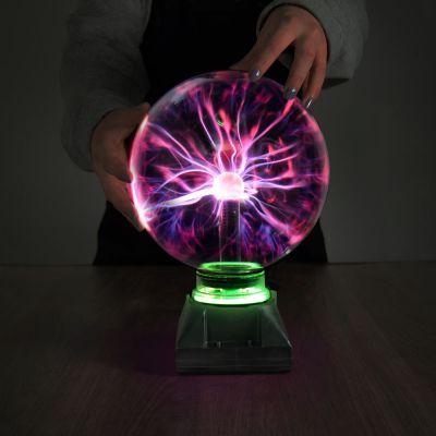 Plasmabol Lamp