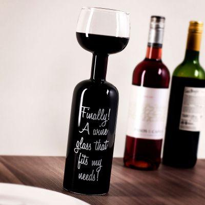 Cadeau voor zus - Wijnflesglas