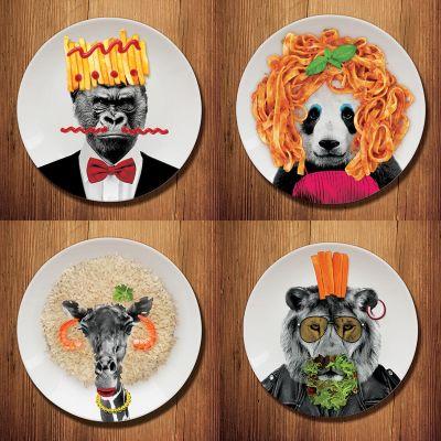 Sinterklaas cadeau - Wild Dining bord